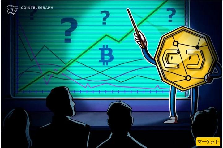 仮想通貨ビットコイン、今年第3四半期に1万5000ドルまで上昇する3つの理由