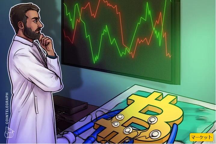 一体なぜ?仮想通貨ビットコイン 半減期直前の暴落 3つの理由とは