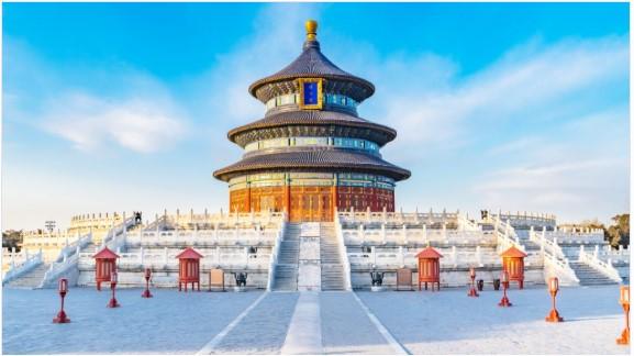 中国政府が支援する研究所によるビットコインが新しい暗号ランキングで上昇