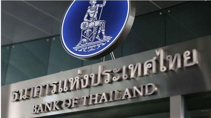 タイ中央銀行、中央銀行のデジタル通貨をテストするためのプロトタイプを発表