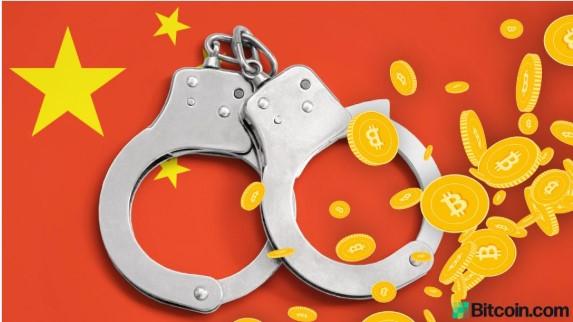 中国当局が1500万ドルの暗号通貨を没収、10人の詐欺師を逮捕