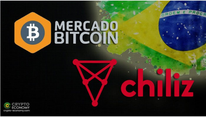 ブラジルの取引所、メルカドビットコインがCHILIZ [CHZ]スポーツトークンを追加