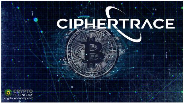 CipherTraceがリアルタイムの予測リスクスコアリングをサポートし、マネーロンダリングとテロ資金調達を抑制
