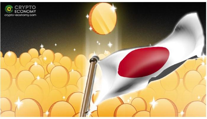 日本銀行、デジタル通貨を発表