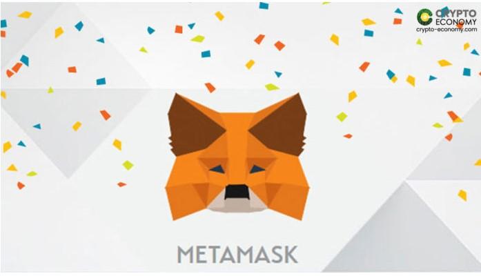 Ethereum Wallet Metamaskは、セキュリティとプライバシー機能を強化したアップグレードを開始します