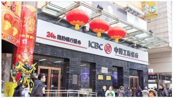 中国の大手銀行が顧客に金、貴金属の購入を禁止