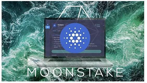 Moonstake Web WalletでADAステーキングが可能に