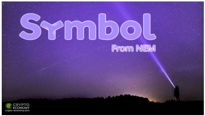 NEMがXEMホルダーのSYMBOLオプトイン日を発表