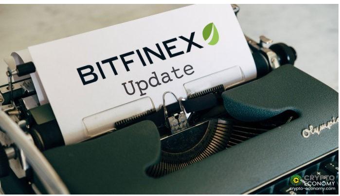 Bitfinexは15.17の変更ログを公開し、TRXをマージン取引リストに追加します