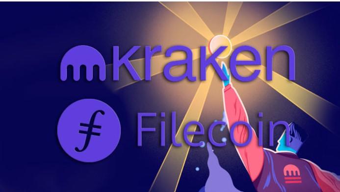 Krakenは10月15日にファイルコインをプラットフォームに追加します