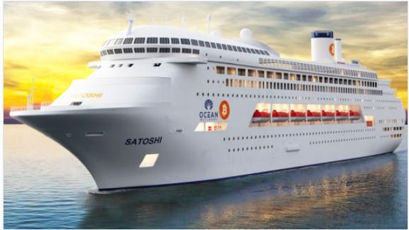 パナマベイを故郷にするクリプトクルーズ船「サトシ」