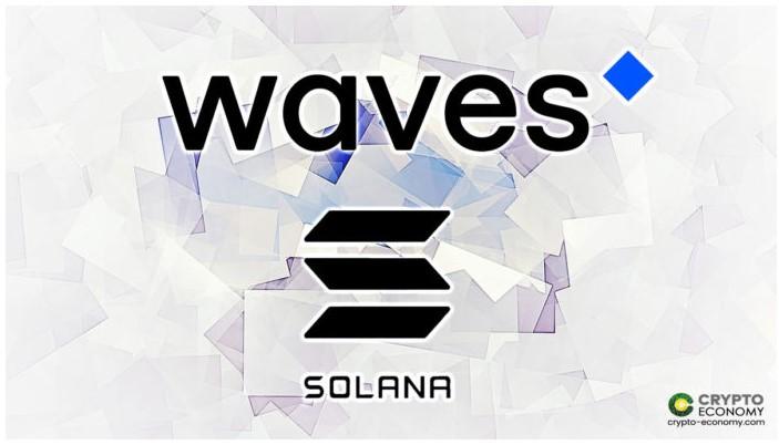WavesプロトコルはSolanaをそのGravity相互運用プロトコルと統合しています
