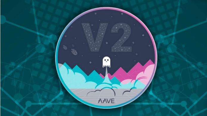 AaveプロトコルV2がメインネットで公開されました