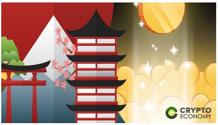 日本のGMOインターネット会社が最初の日本円ペッグステーブルコインの発行を承認