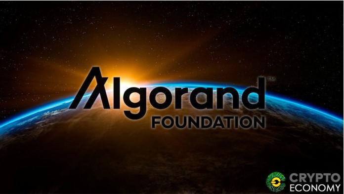 AlgorandはCurvと提携して、金融機関向けの超安全なデジタル資産セキュリティソリューションを作成します