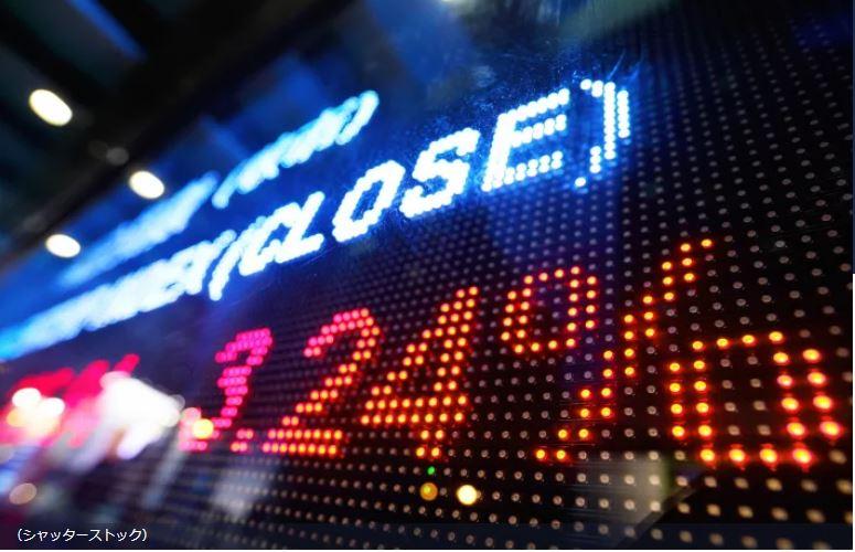 4月14日上場のCoinbase株はどうなったか!:最初に急上昇し、次に●●