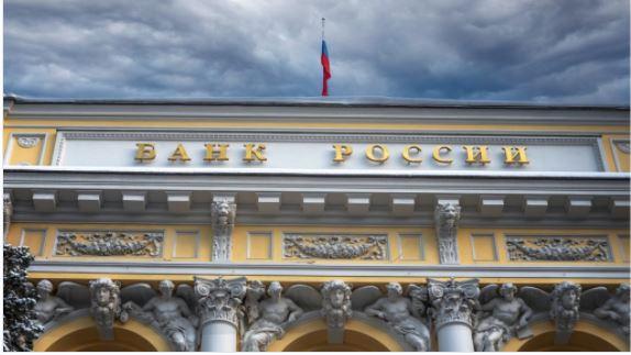 ロシア中央銀行は暗号通貨に関連するサービスをテストします