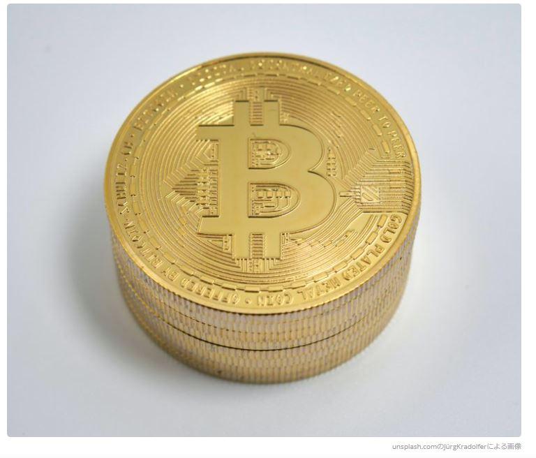 ビリオネアのカール・アイカーンが最大15億ドルの暗号投資をほのめかす!