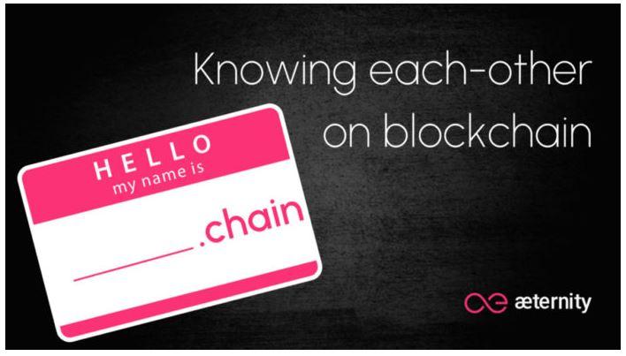 AeternityはAENSについての詳細を公開しました。ブロックチェーンコミュニティのネーミングシステム