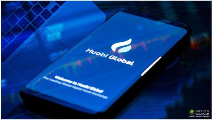 Huobi Groupが仮想通貨スタートアップを育成するためにHuobi X Centerを立ち上げ