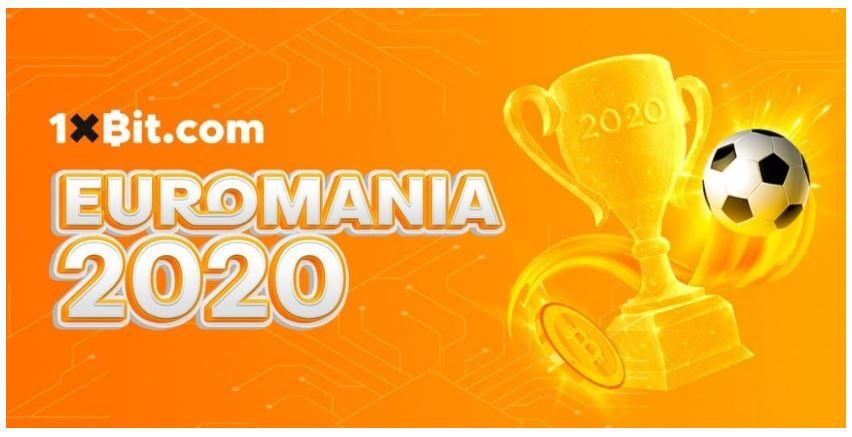 1xBitの特別ユーロ2020宝くじで素晴らしい暗号賞を獲得する