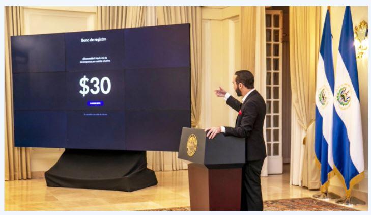 無料ビットコイン:エルサルバドルが政府の財布を使用しているすべての人にBTCで$ 30をプレゼント