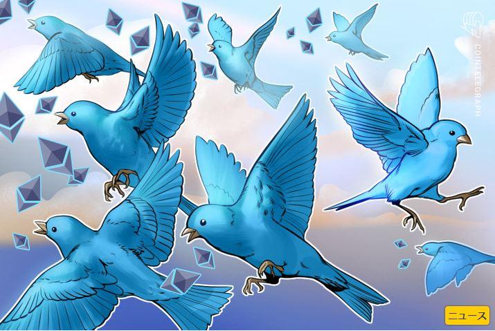 Aaveの創設者は「イーサリアムのTwitter」の開発を示唆しています