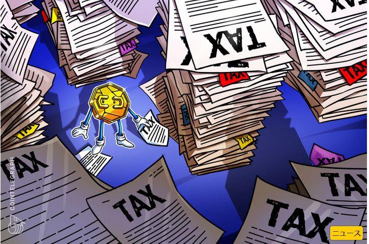 議会のメンバーは、暗号税の定義を修正するためにナンシーペロシと他の人に働きかけます