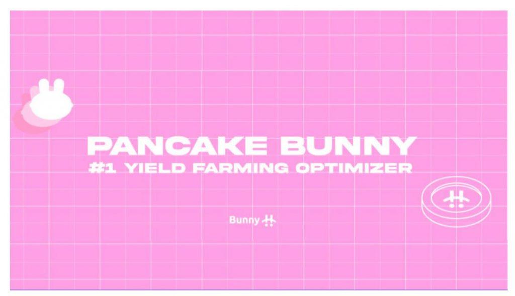 PancakeBunny Financeとは何ですか?あなたが知る必要があるすべて