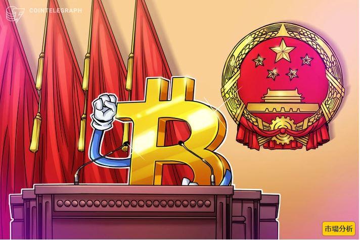 中国のビットコイン抹殺の試みは失敗しました—ここに3つの理由があります