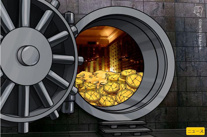 米国のグローバル投資家は、グレースケールファンドを通じて暗号通貨のエクスポージャーを購入しました