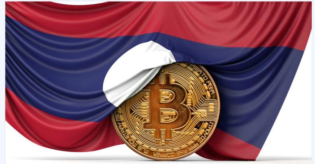 2日前 ラオスは暗号通貨のマイニングとトレーディング活動を承認します